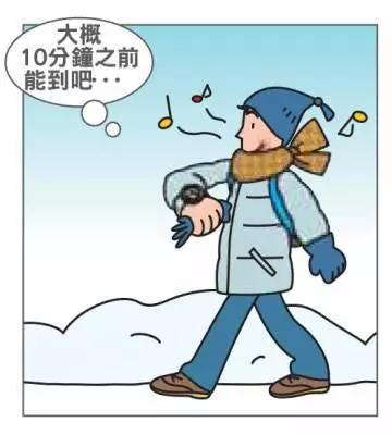 冬季防滑小知识分享(图3)